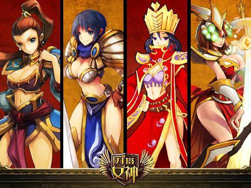 刀塔女神2.0版本公测将于12月13日拉开帷幕