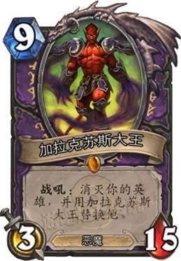 炉石传说法师新手卡组推荐_炉石传说新手卡组推荐_炉石传说猎人新手卡组