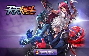 天天炫斗游戏上线 热血加入战斗