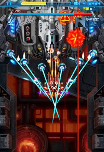 雷霆战机毁灭守卫怎么样 雷霆战机毁灭守卫攻略8