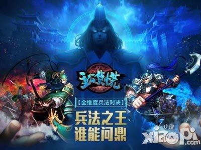 主公莫慌限号测试于6月5日开启 下载游戏预约激