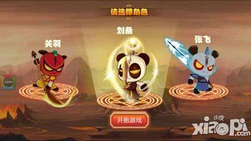 在《新三国小镇》中,玩家可以化身为可爱的刘备,关羽,张飞,为了刘家