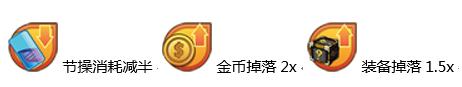 崩坏学园2新服碧蓝怒火7月11号开启 新服活动抢先看
