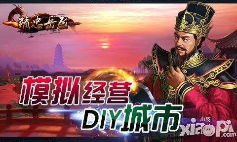 精忠岳飞安卓版7月23日内测 特色系统揭秘