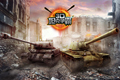 3d坦克争霸制作人专访 打造全平台互通游戏