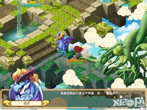 魔力宝贝手游巨龙任务通关攻略巨龙任务是动漫的游戏攻略图片