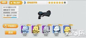 崩坏学园2哪个喵王是可以额外增加武器经验