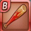 传说的球棒B级