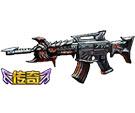 魔龙M4A1