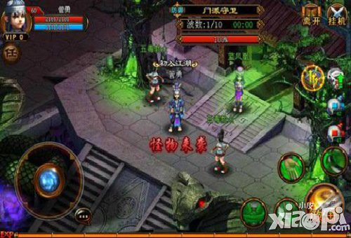 Cocos2dx] - Mobile MMORPG - 六大门派 - Six major sects