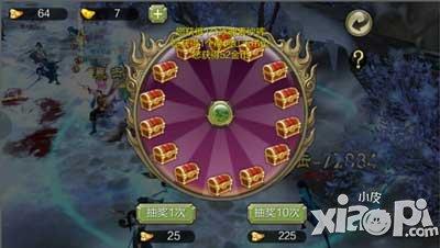 天龙八部3d唐门打宝石_天龙八部3d宝石获取大全 宝石获取途径