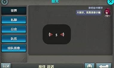 太极熊猫语音系统来临 新版本社交变革