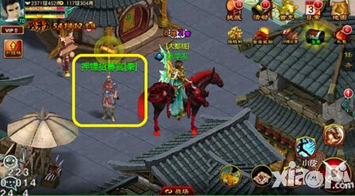 征途口袋版非R玩家战斗力提升攻略-运镖