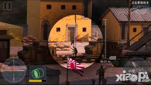 媒体合体打造《二炮手》电视剧同名射击游戏