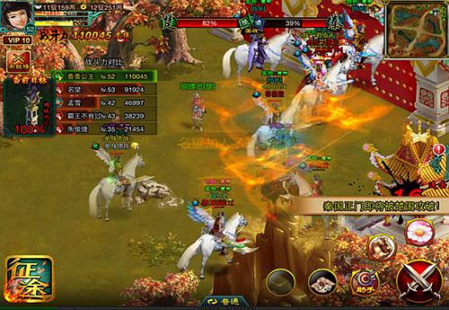 游戏战斗截图2