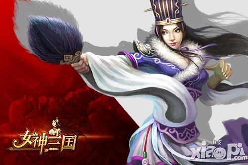 驰骋沙场王图霸业 《女神三国》打造最强军团