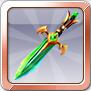 绿芒塑料剑