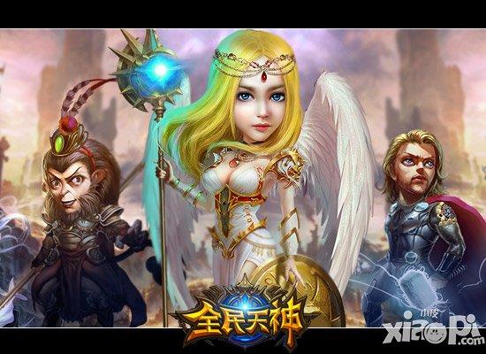 《全民天神》12月30安卓首发 魔女魔神初登场