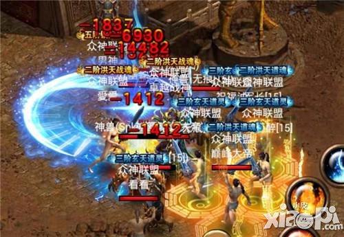 9377《烈焰》王城危机激情爆发 最后的战役