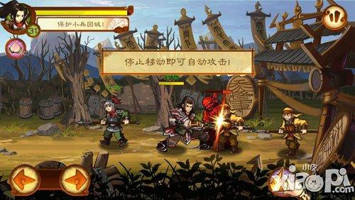 《狂斩三国2》1.3新版上线 奇遇系统曝光