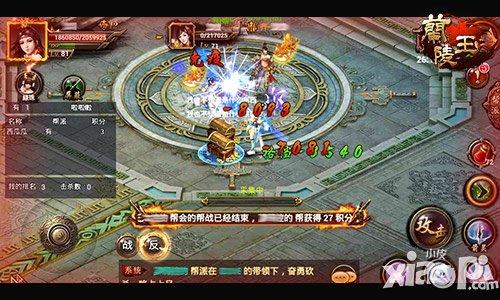 战神新起点 《兰陵王》春节新版老玩家大回馈