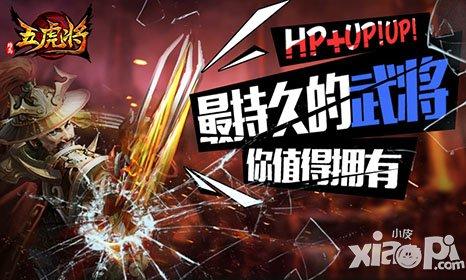 《五虎将》排兵布阵 多重玩法攻略