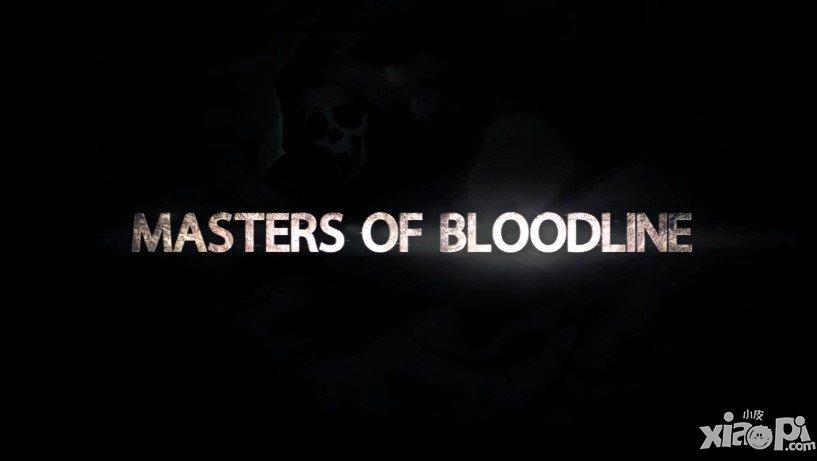 超高颜值 《血族》最强刺客鲜血使者震撼登场
