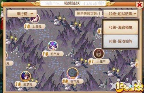 梦幻西游手游69级卡级优劣解析攻略