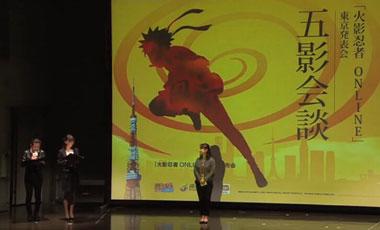 火影忍者手游发布会宣传视频正版火影即将来袭