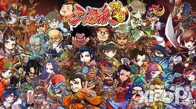 《三国杀传奇》5月15日开幕 首届跨服争霸赛