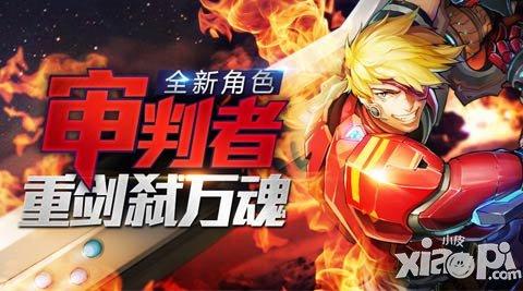 小鲜肉VS猛男神 《时空猎人》新旧男主大PK