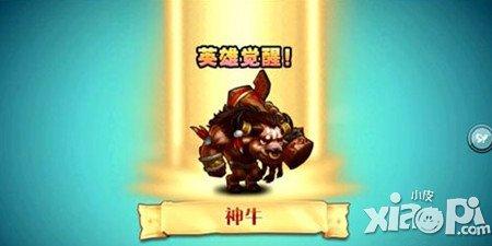 神牛炒股下载_神牛炒股app_神牛168炒股软件