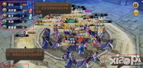 九阴真经3d手游_九阴真经手游团练玩法介绍 团练怎么玩
