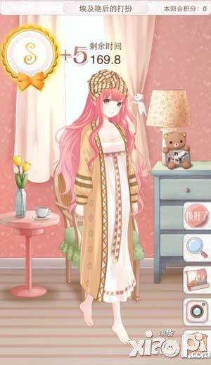 暖暖环游世界埃及艳后的打扮