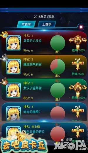 去吧皮卡丘新版版帶來全新魔典 精靈戰斗一觸即發_去吧皮卡丘[手機遊戲資訊],香港交友討論區