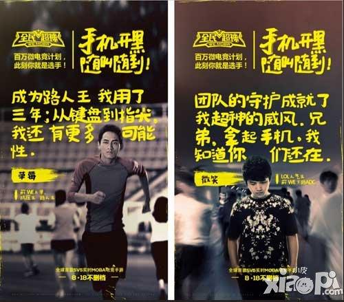 全民超神今日不刪檔 手機開黑到超神_全民超神[手機遊戲資訊],香港交友討論區