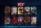 全民超神游戏视频鉴赏 视频解说全民超神