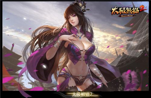 紫菁 幻术师