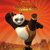 功夫熊猫手游评测 电影级画质的诚意之作