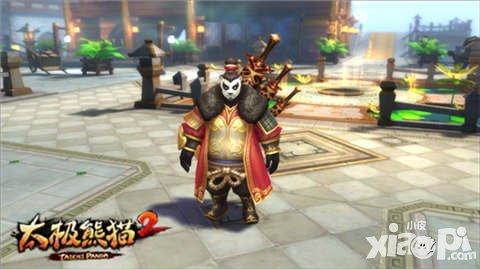 太极熊猫2无极剑客屠戮时装