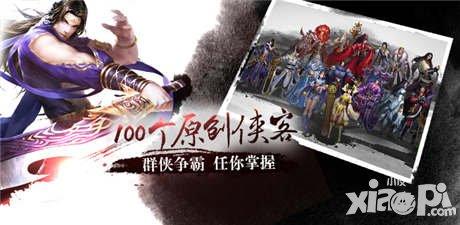 【三剑豪2安卓版下载】三剑豪2安卓版下载 安卓版下载地址