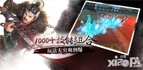三剑豪2下载 三剑豪2官方正版下载地址