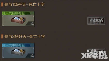 【cf手游官网】CF手游1月27日新图活动 挑战新图送好礼
