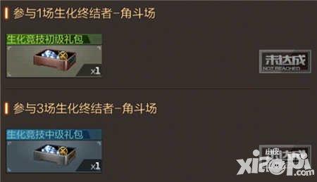 cf手游1月27日新图活动
