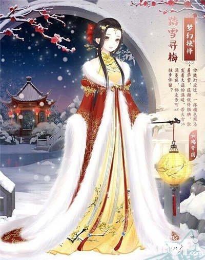 奇迹暖暖侠客联盟套装|奇迹暖暖踏雪寻梅套装获取攻略 踏雪寻梅套装怎么得