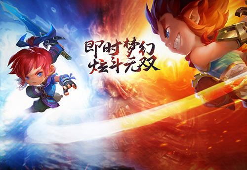 梦幻西游无双版截图5