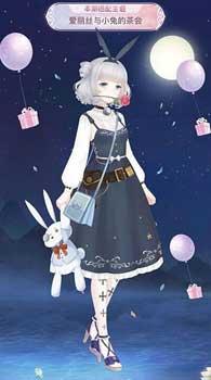 奇迹暖暖爱丽丝与小兔的茶会高分搭配攻略1