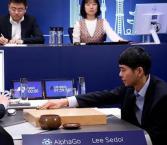 AlphaGo再胜李世石 人工智能迎来光明前景