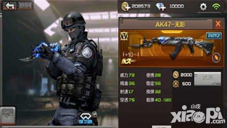 【cf手游ak47排名】CF手游AK47-无影图文评测 强大到你无法想象