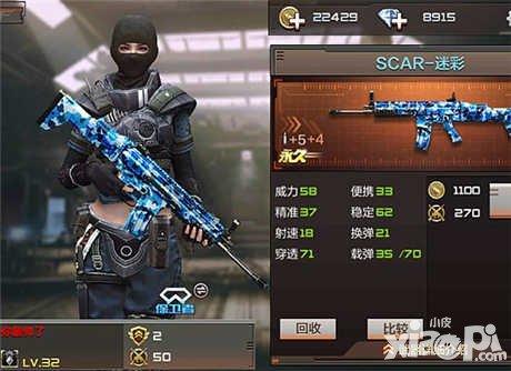 cf手游scar幽暗骑士_CF手游SCAR迷彩全面评测 SCAR迷彩值不值得买